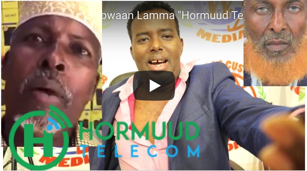 [Daawo] Abwaan Lamma oo la ooyay ciil kadib markii Hormuud Telecom xoog u sheegatay