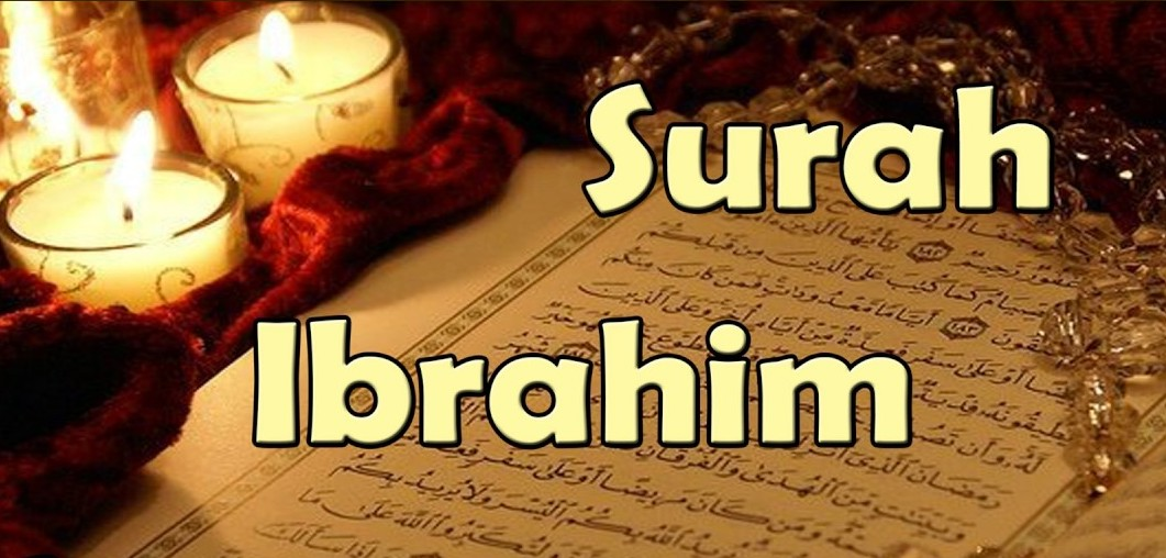 Dhageyso Akhri Surah Ibrahim #14 بِسْمِ اللَّهِ الرَّحْمَٰنِ الرَّحِيمِ الر ۚ كِتَابٌ أَنزَلْنَاهُ إِلَيْكَ لِتُخْرِجَ النَّاسَ مِنَ الظُّلُمَاتِ إِلَى النُّورِ بِإِذْنِ رَبِّهِمْ إِلَىٰ صِرَاطِ الْعَزِيزِ