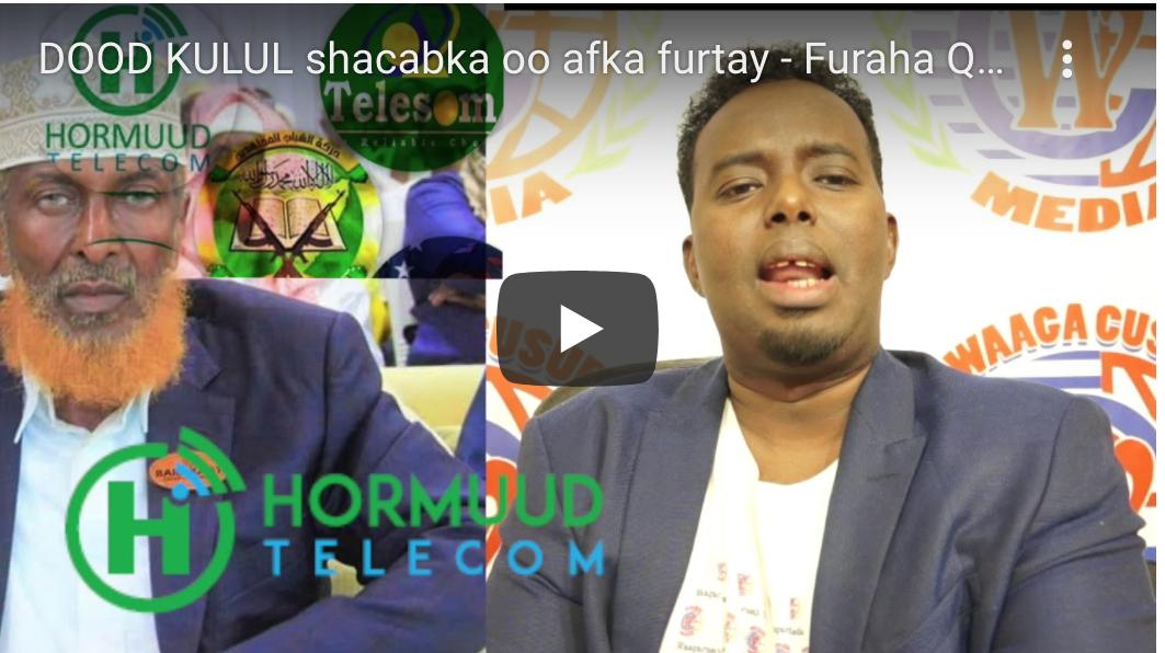 DAAWO DOOD KULUL shacabka oo afka furtay - Furaha Qaranka 252 VS Hormuud Telecom