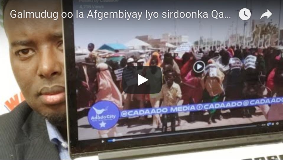 [DAAWO] Galmudug oo la Afgembiyay Iyo sirdoonka Qatar Iyo Ethiopia oo Muqdisho ka wado hoowlo qarsoon