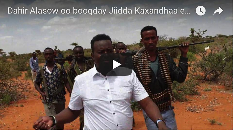[DAAWO] Dahir Alasow iyo ciidan uu wato oo kormeeray xaduud beenaadka Ethiopia iyo Somalia ee Dacdheer iyo Kaxandhaale