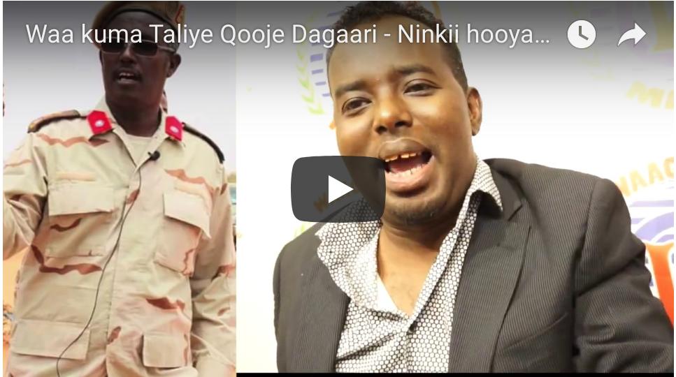 [DAAWO] Waa kuma Taliye Qooje Dagaari - Ninkii hooyadiis laga difaacay