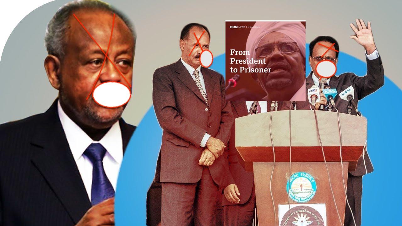 [Daawo] calaacalka kaligii taliyaha Jibouti oo cagta saaray Wadadii Al-Bashiirkii Sudan ee 30ka sano?