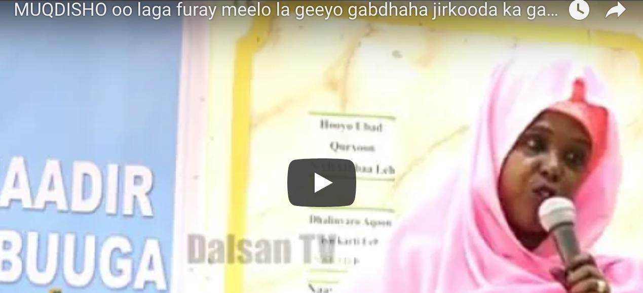 [Daawo] Muqdisho oo laga furay Hotelo la geeyo gabdho la Afduubay Misna laga ganacsado Jirkooda