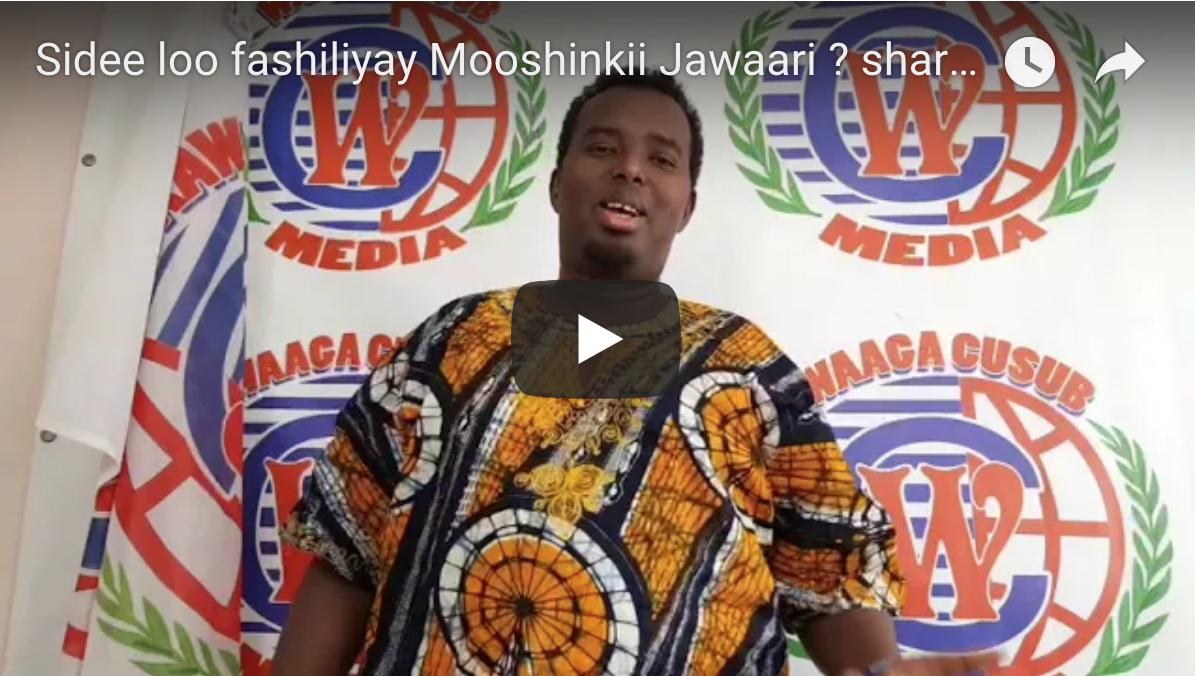 [Daawo]Sidee loo fashiliyay Mooshinkii Jawaari ? sharaf daro siyaasadeed