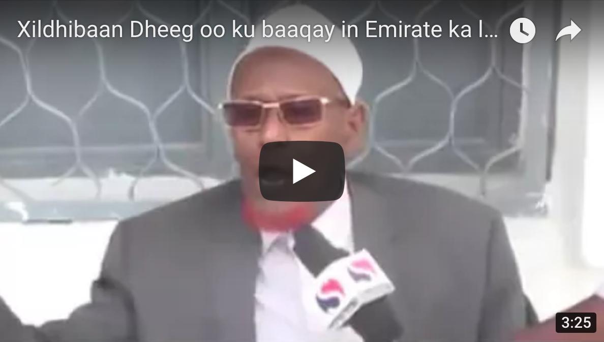 [Daawo] Lacagta Emirate-ka geeyeen Xamar oo Dekadda Berbera laga qaaday iyo qiyaanadda reer Somaliland lagu hayo