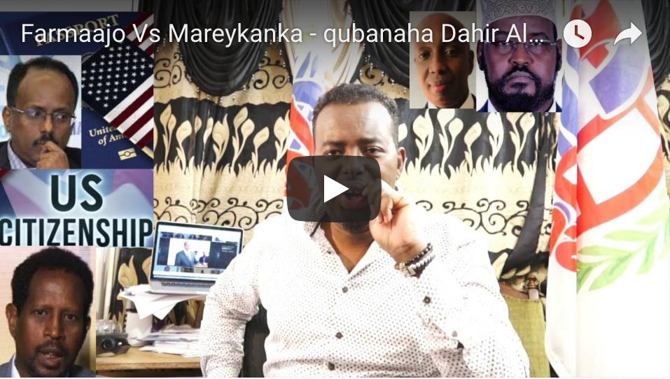 [Daawo] Farmaajo sidee looga ceshtay dhalashadii Mareykanka - Qubanaha Dahir Alasow