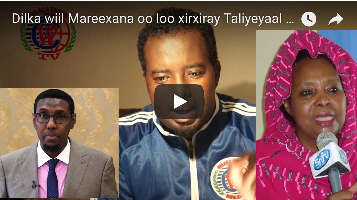 [Daawo] Dilka wiil Mareexana oo loo xirxiray xilalkana looga qaaday Taliyeyaal Hawiye iyo Ogaadeen
