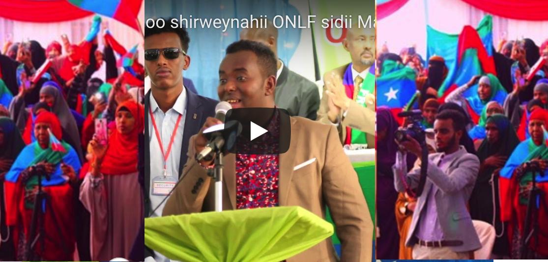 [DAAWO] Dahir Alasow oo shirweynahii ONLF sidii Madaxweyne loogu istaagay