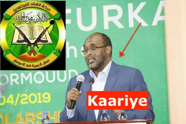 [TOPNEWS:-] Al-Shabaab oo Xoghayaha Maaliyadda iyo aruurinta Zakaawaatka u magacaabay Cabdikariim Kaariye.