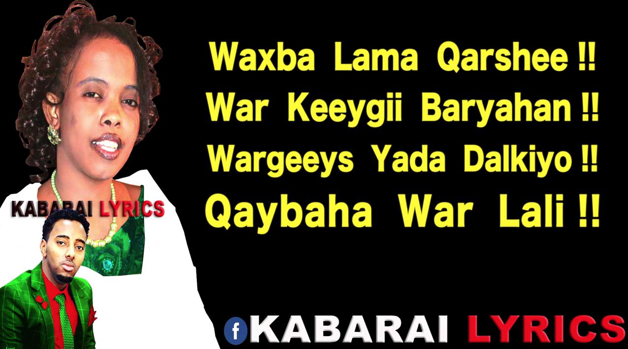 [DAAWO] Khadra Sinimow oo hees uga hadashay ninkeedii ka meeyracday -maseerkii haleelay ee Warbaahinta Somalida qaadaa dhigtay