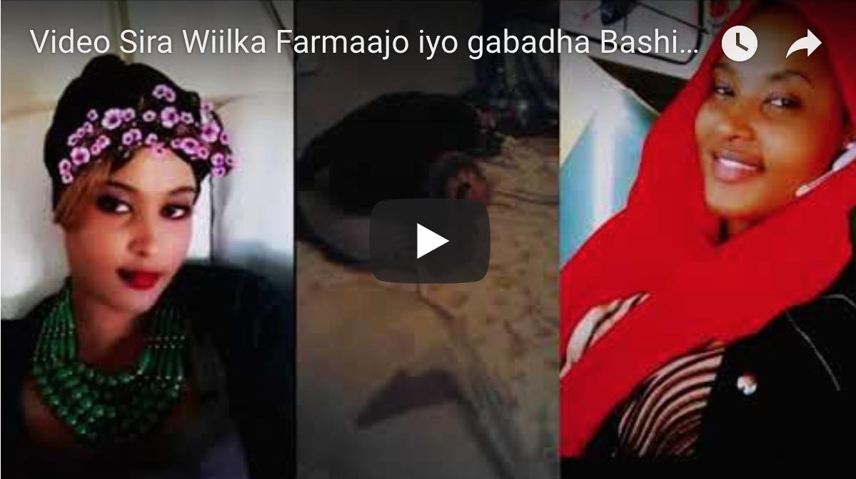 [Daawo] wiilka Farmaajo oo khamri ka dherjiyay gabadh uu dhalay Taliye Bashiir Goobe oo la yiraa Sahra
