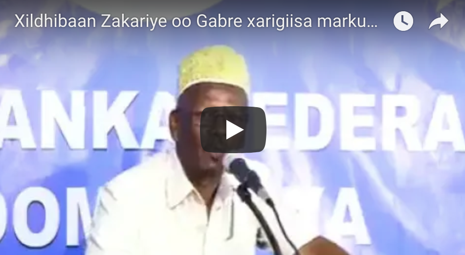 [DAAWO] Ceebta ku dhacday Xildhibaan Zakariye oo Makarafoonka laga damiyay markuu dacaayadda Gabre bilaabay