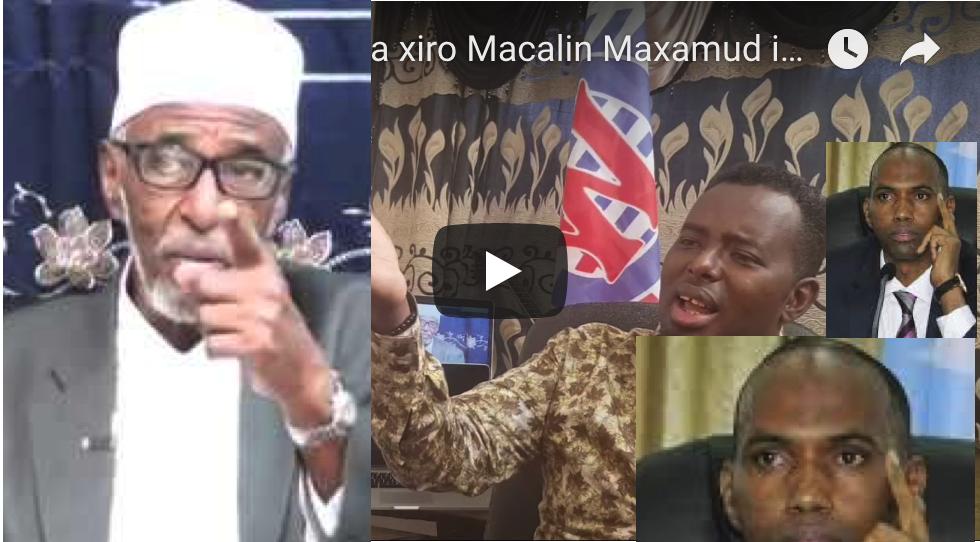 [Daawo] Kheyre oo amray in la xiro Macalin Maxamud iyo Sufo oo xirtay Hawadda Dhuusamareeb kadib Ciidankii Xamar laga diray
