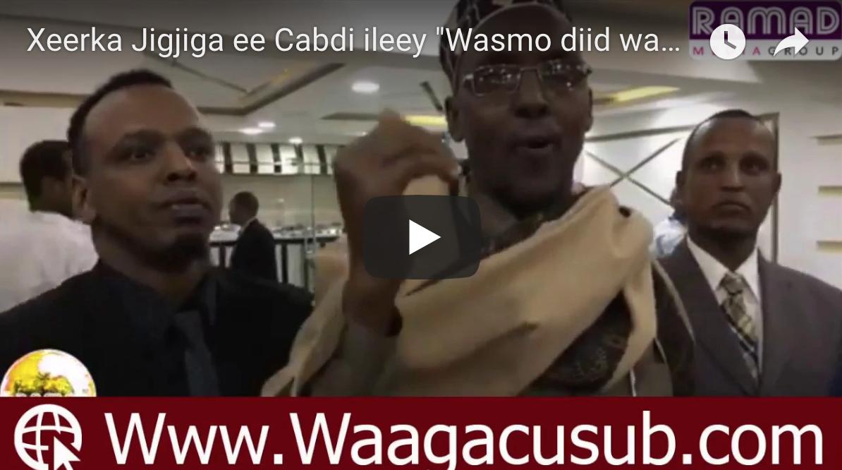 """[Daawo xeerka Jigjiga] """"Wasmo diid waa Nabad diid"""" Addis Ababa Ethiopia oo noqotay ?"""