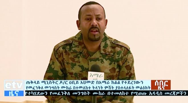 The Latest: Ethiopia spokesman says military chief killed