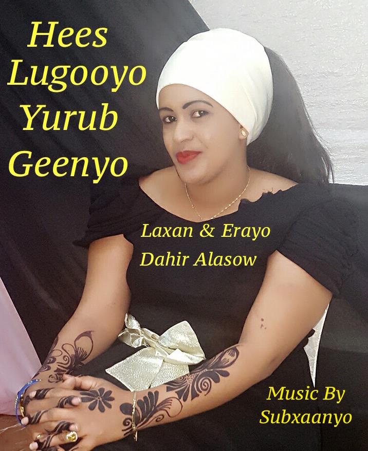 [Dhageyso] Fanaanadda Yurub Geenyo oo soo saartay heesta Lugooyo daqiiqado ka hor