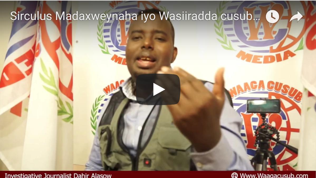 [Daawo] Sirculus Madaxweynaha iyo Wasiiradda cusub ee Ethiopia