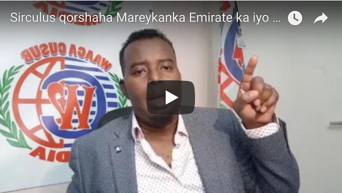 [Daawo Sirculus]  qorshaha Mareykanka Emirate ka iyo Ethiopia ee Somalia ku qabsanayaan - Ceyrinta Turkiga iyo Qatar
