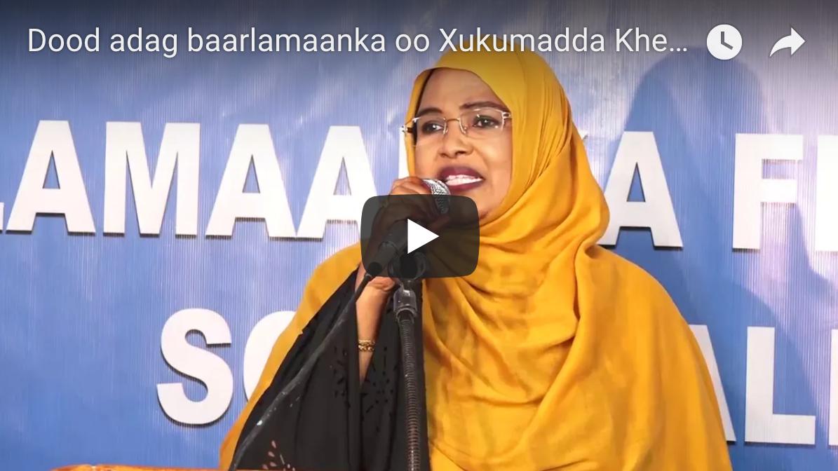 [Daawo] Xildhibaanadii Baarlamaanka Somalia oo ceebeeyay Ra'isulwasaare Kheyre iyo dood adag
