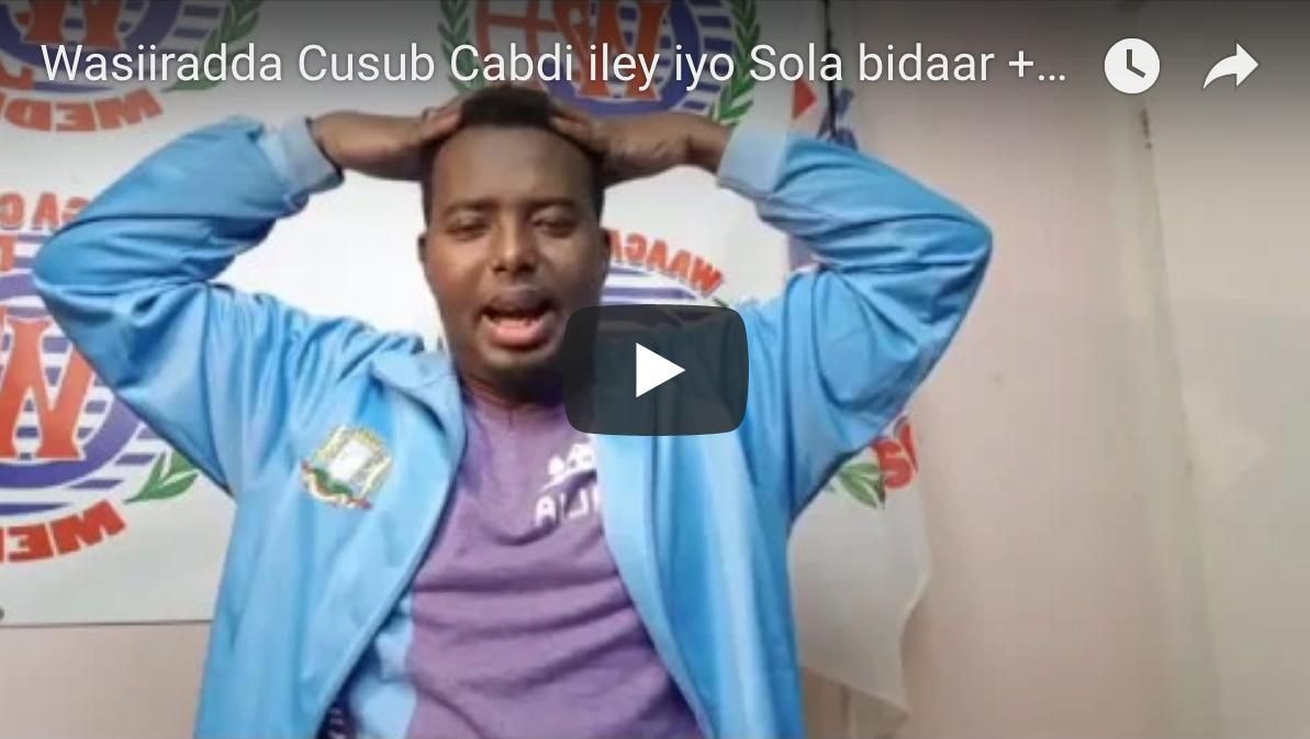 [Daawo] Liiska Wasiiradda Cusub - qabiiladooda,   Cabdi iley oo halis wajahay iyo Sola bidaar +Hiraab