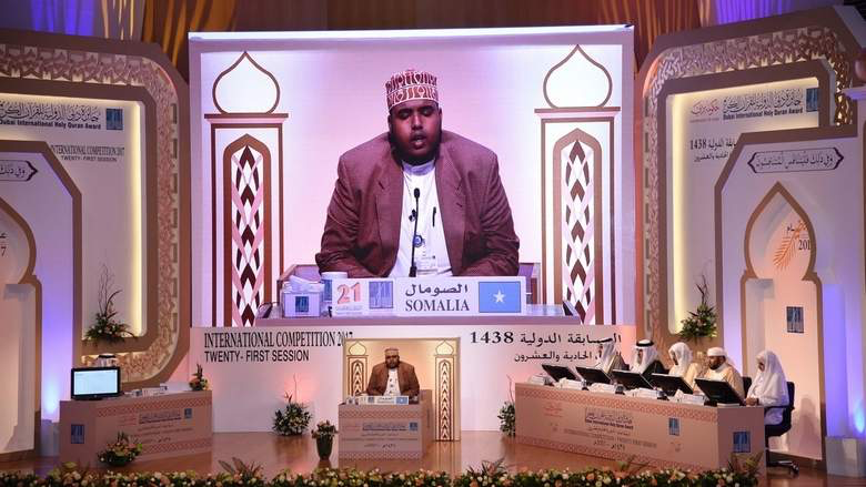 Somalia:11 contestants disqualified by DIHQA for poor performance