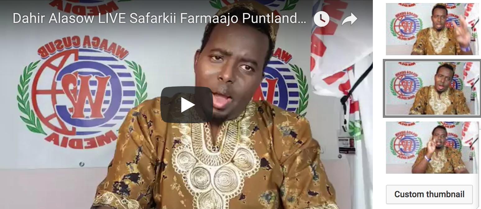 [Daawo Dahir Alasow LIVE] Safarkii Farmaajo Puntland Vs Galmudug iyo Sixirka Muqdisho