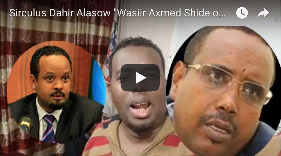 """[Daawo Sirculus Dahir Alasow] """"Wasiir Axmed Shide oo Ogaadeen dhabar jibiyay mar 2aad"""""""