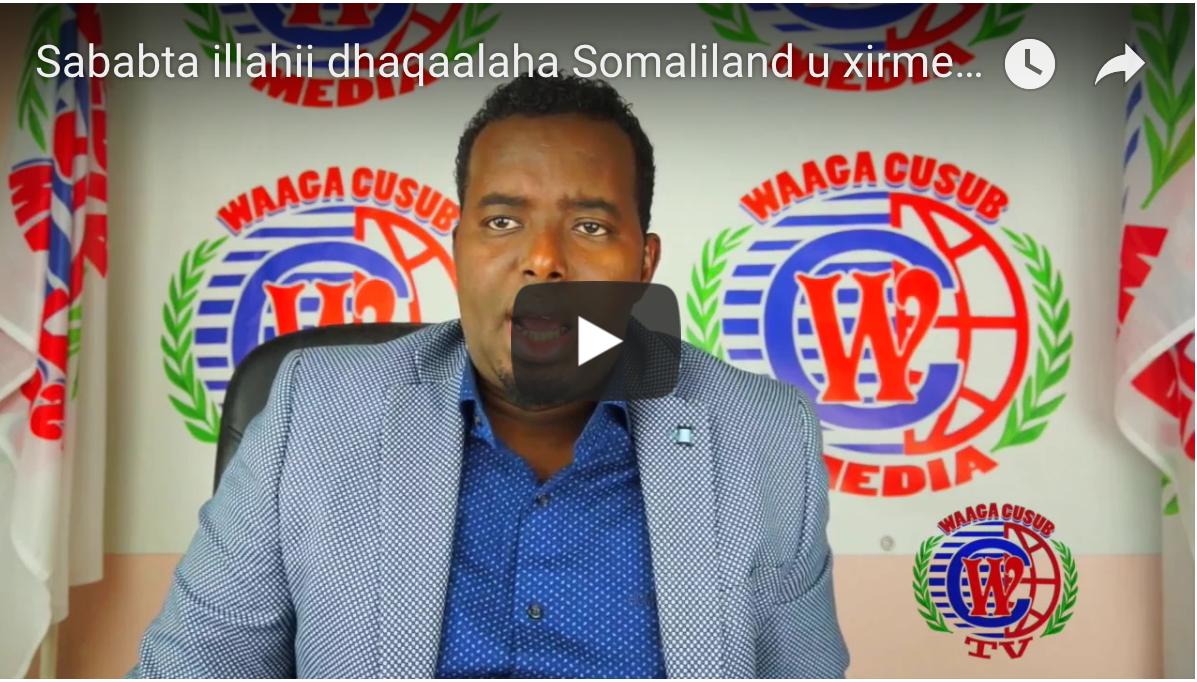 [Daawo] illihii dhaqaalaha Somaliland oo xirmay iyo Line-kii Boliiska Hargeysa oo la xaraashay
