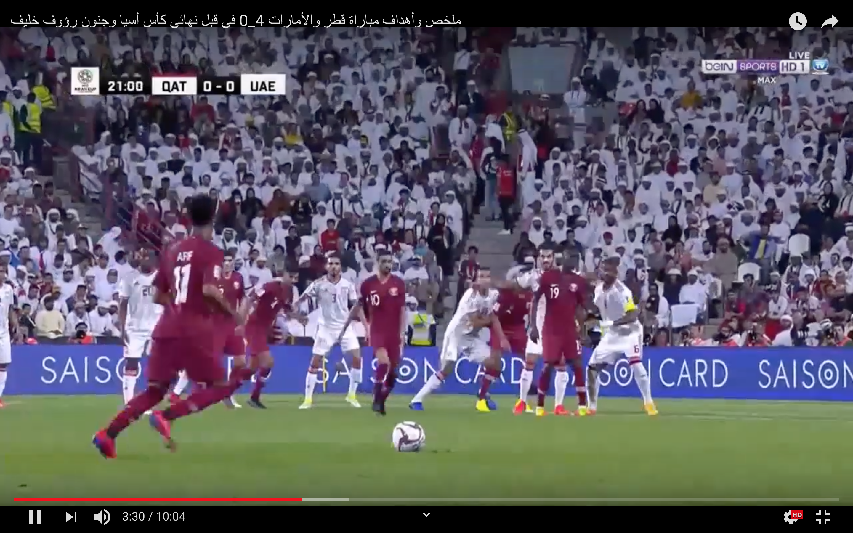 [Daawo] xulka Qatar oo 4 iyo 0 uga adkaaday Emirate-ka oo gurigooda lagu ciyaaraayey iyo taageerayaashii Emirate-ka oo Qatariyiintii tuuryo kala daalay