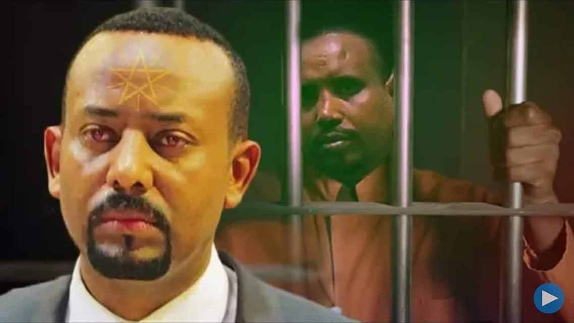 [Ethiopia:] Heego iyo Qeerroo kuwee dimbi galay ? Cadaalad daro ku dhacday Somali ?