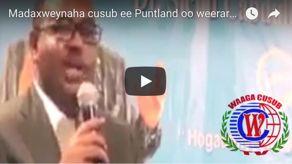 [Daawo] Madaxweynaha cusub ee Puntland oo madaxda Villa Somalia ku bilaabay rasaas kulul iyo cambaareeyn