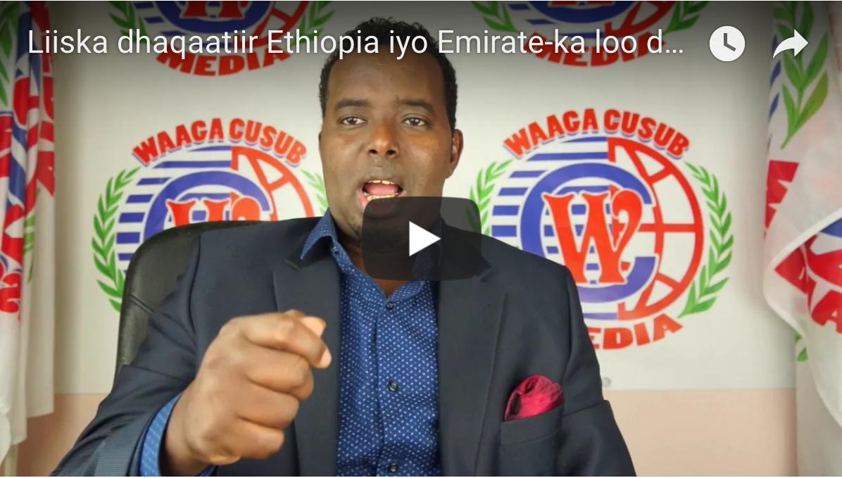 [Daawo] Liiska dhaqaatiir Ethiopia iyo Emirate-ka loo dhiibi rabbo