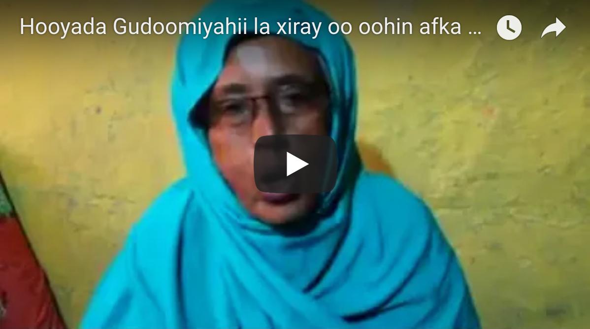 [Daawo] Hooyada Gudoomiyahii la xiray oo oohin afka furatay Free Cumar Shariif Jeeg