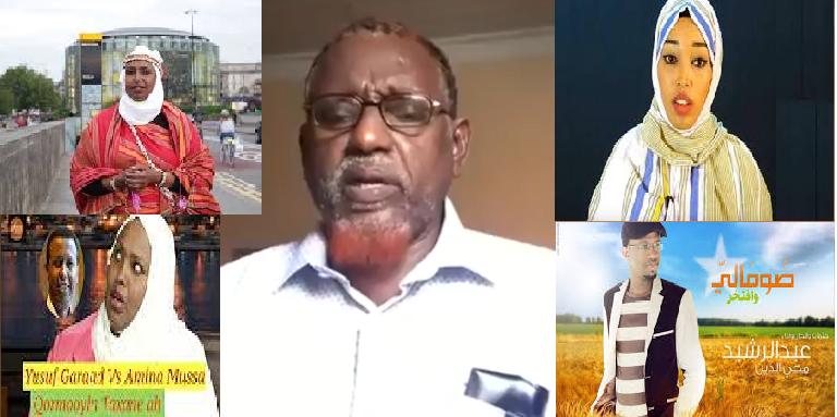 [Daawo] Sheekh Xasan Dahir oo amaanay Amina Muse iyo Nimco Qorane ?