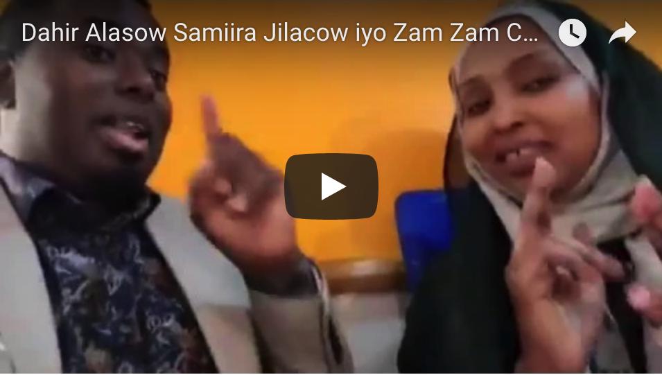 [Daawo] Dahir Alasow Samiira Jilacow iyo Zam Zam Cali London UK banaanbaxa