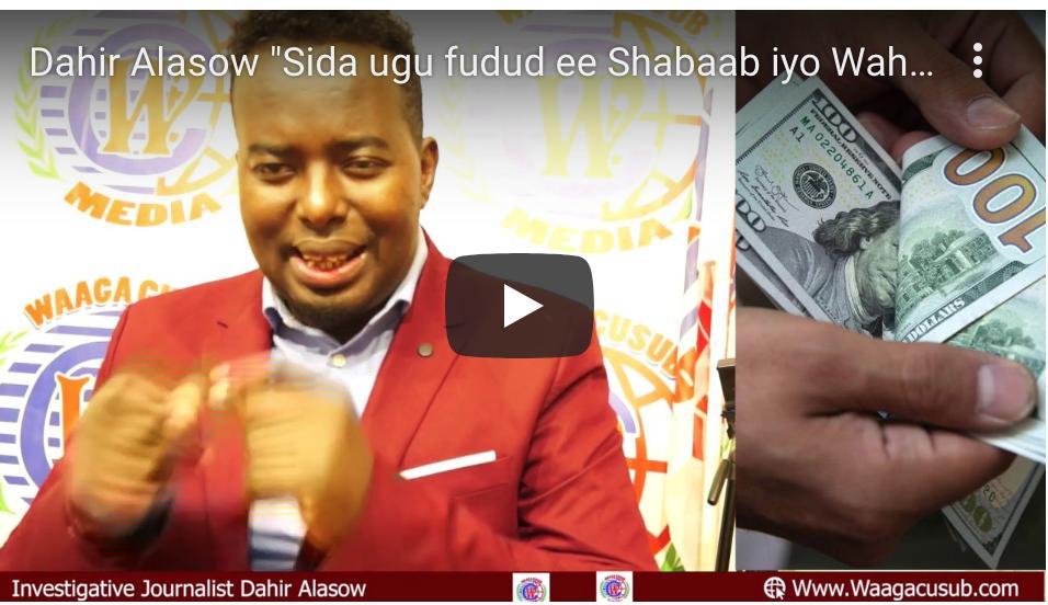 """[DAAWO Dahir Alasow] """"Sida ugu fudud ee Shabaab iyo Wahaabiya looga adkaan karo"""""""