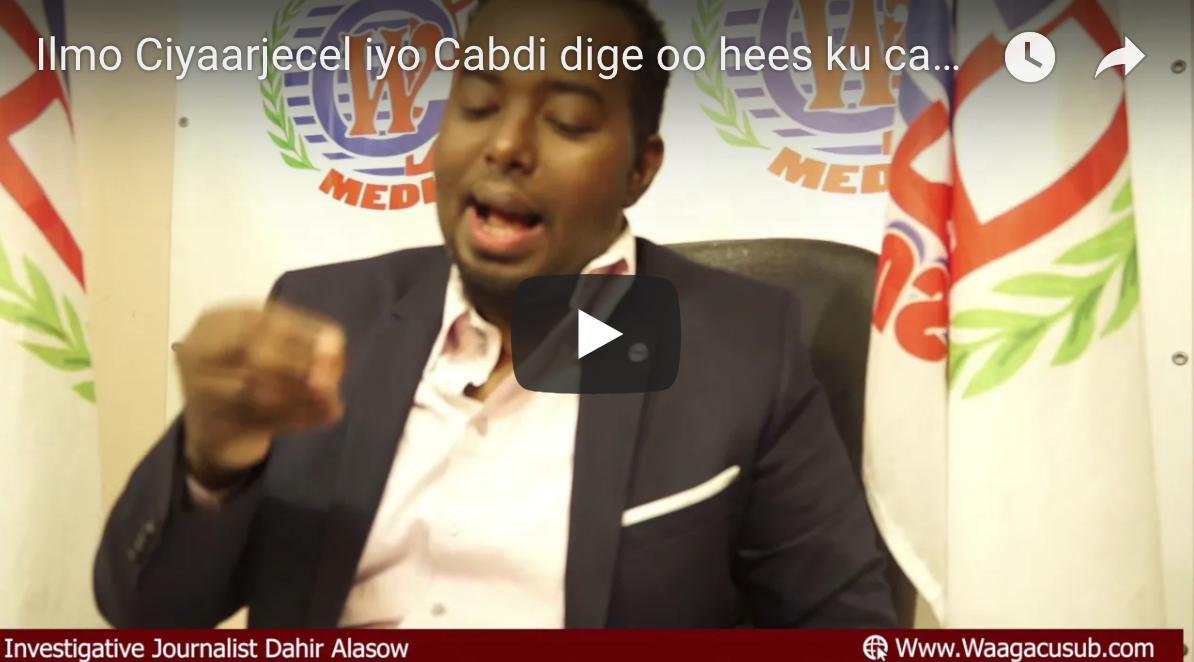 [Daawo] Ilmo Ciyaarjecel iyo Cabdi dige oo hees ku caayay Xasan Garguurte - Xaaf iyo Axmed Madoobe