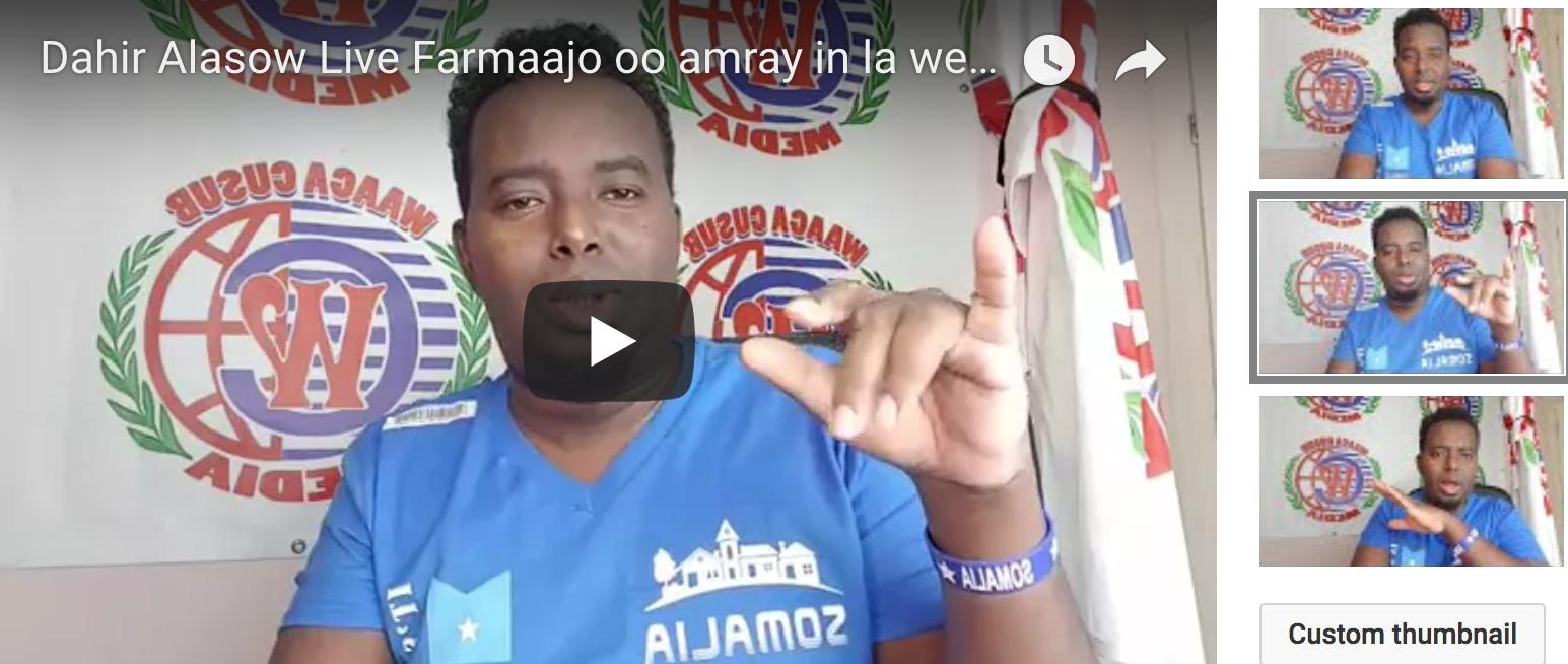 [Daawo Dahir Alasow Live]  Farmaajo oo amray in la weeraro Somaliland iyo xiisadda Guriceel