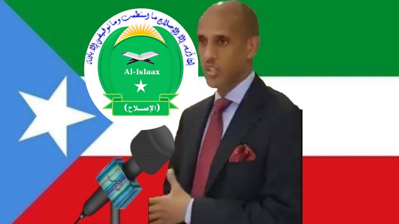 [Sirculus:] Ethiopia oo ogaatay iney hal Urur diimeed yihiin Madaxweyne Cagjar iyo Gollahiisa Wasiiradda.