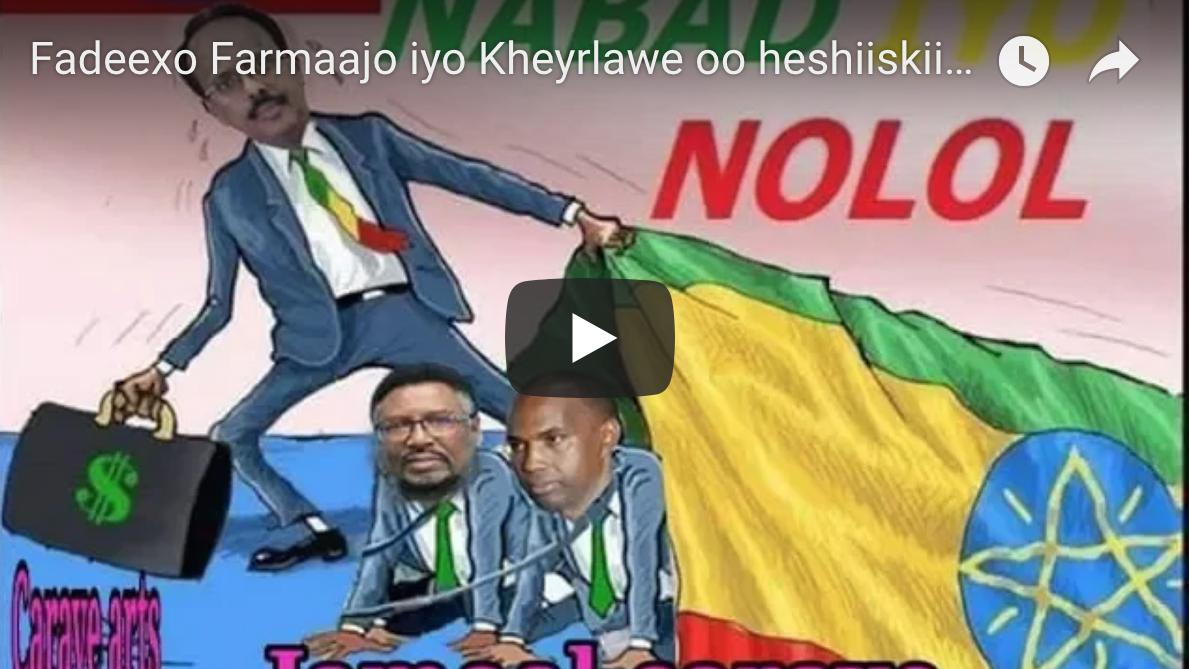 [Daawo] Fadeexo Kheyrlawe oo inkiray in Ethiopia heshiis lala galay iyo Farmaajo oo qirtay [ Twitter-kiisa muxuu ku qoray]