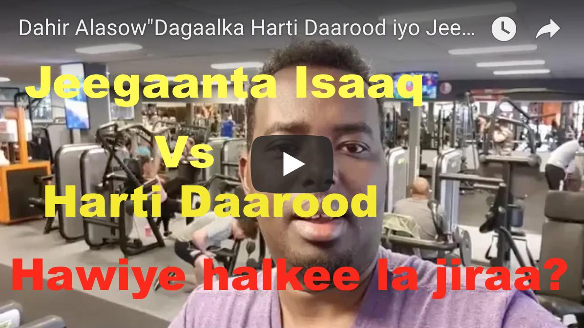 [Daawo Dahir Alasow] Colaada Tukaraq Hawiye halkee la safteen ?