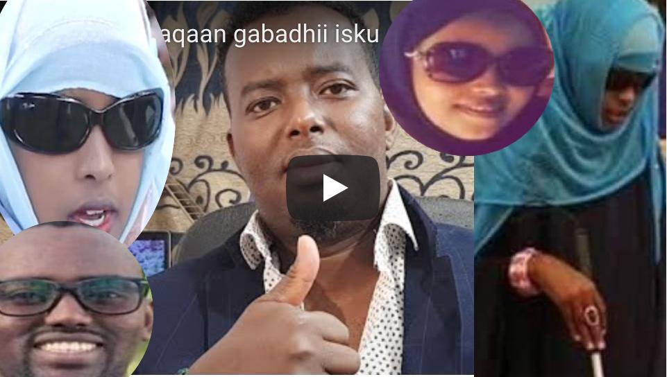[DAAWO] Waa tuma gabadhii isku qarxisay Xarunta Banadir Investigative report by Dahir Alasow