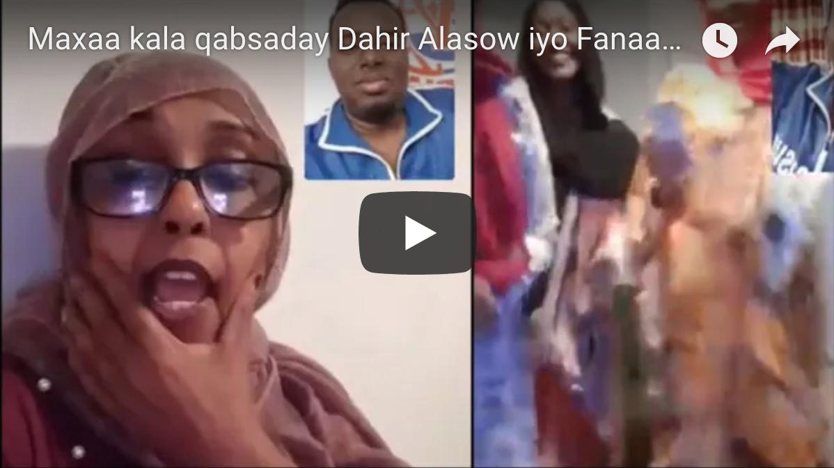 [Daawo] Maxaa kala qabsaday Dahir Alasow iyo Fanaanada Mandeq Nur Garaash