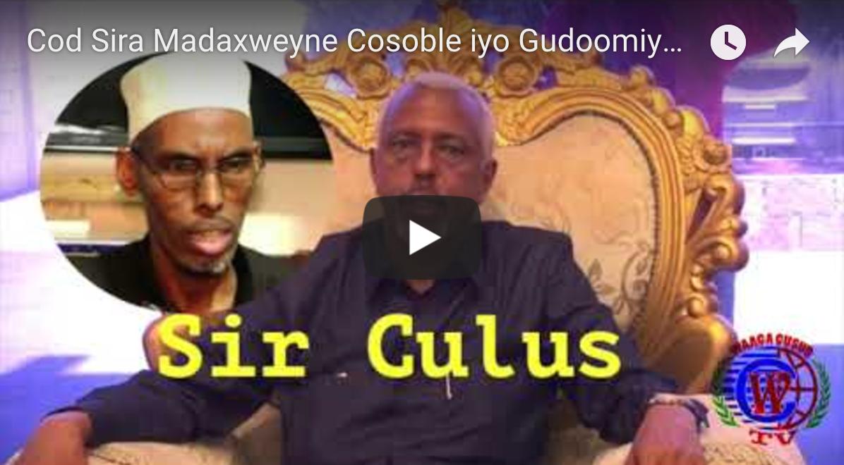 [Daawo Cod Sira] Madaxweyne Cosoble iyo Gudoomiyahiisa baarlamaanka HirShabelle