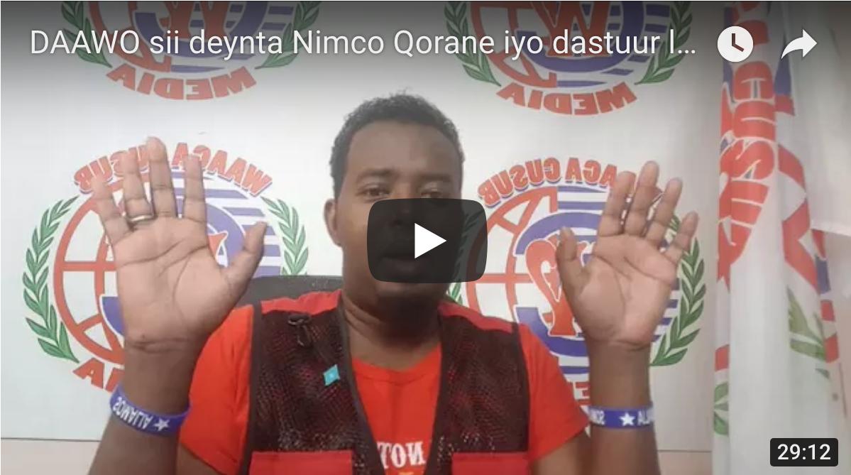 [Daawo] sii deynta dhibane Nimco Qorane - Korneylkii Baraanburka gabadha yar ka carooday iyo Dastuur Qaran oo la xaday By Dahir Alasow