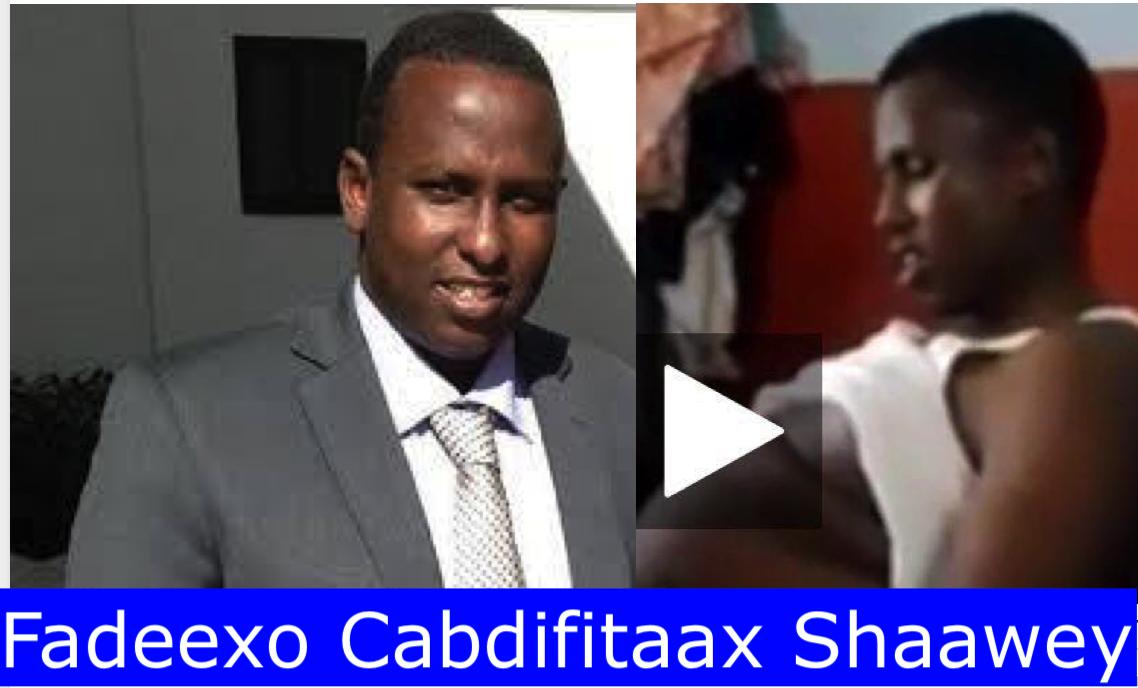 [Daawo] Fadeexo Taliye ku xigeenka Hay'adda Socdaalka iyo Jinsiyadaha Somalia Mr Shaawey oo naag la galmoonaa kana duubay Video
