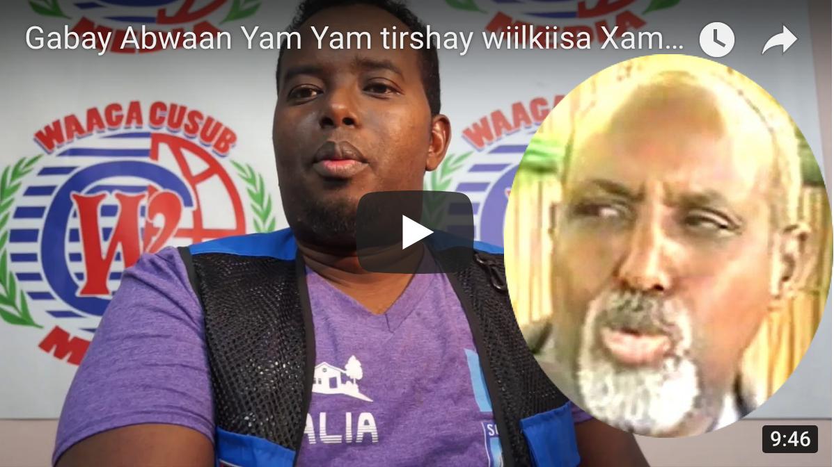 [Daawo] Gabay Abwaan Yam Yam  u tirshay wiilkiisii Xamar lagu dilay