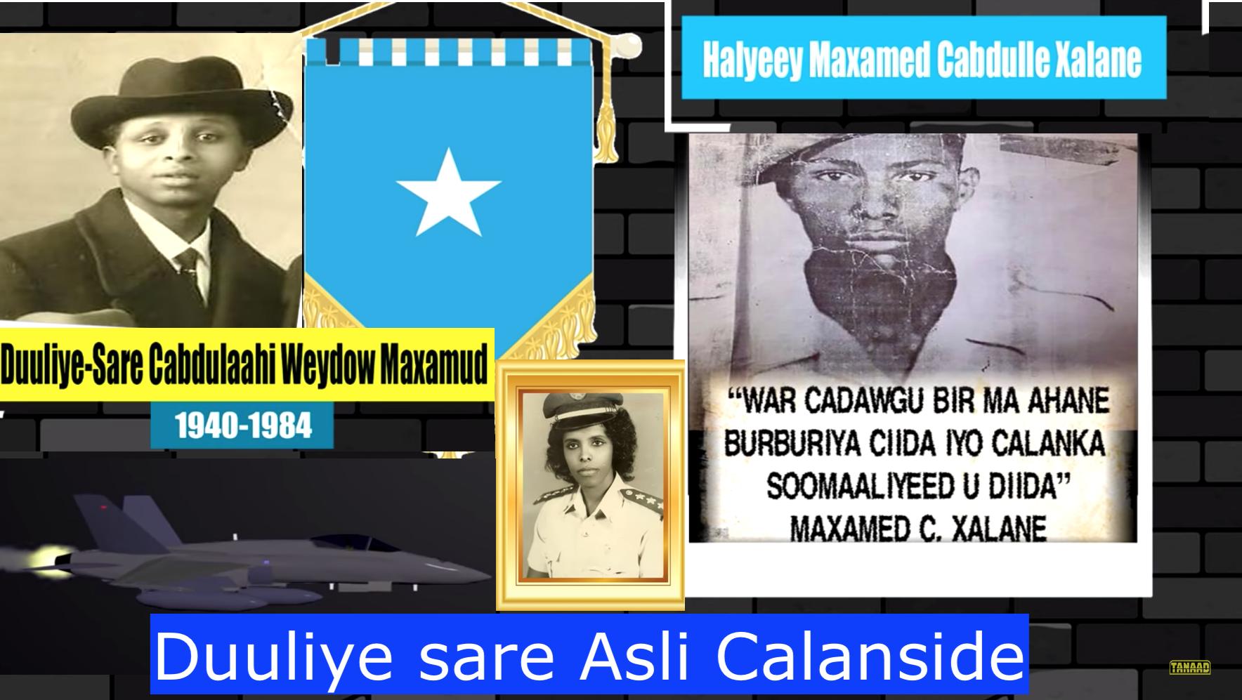[Daawo] geesiyadii Soomaaliyeed ee taariikhda galay iyo maxaadse ka ogtahay mucjisooyin u gaara Somalida