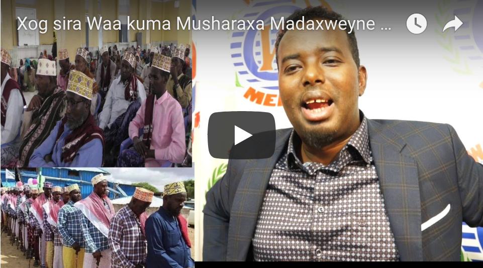 [Daawo] waa kuma Musharaxa Al-Shabaab u wataan Madaxweynaha Somalia iyo Odayaashii ay dib u muslimiyeen oo kashifay